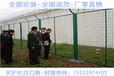 惠州铁路热镀锌围栏网工厂外墙铁网围栏Y型带刺护栏网价格
