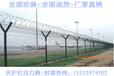 厂家直销监狱防爬护栏网浸塑密纹网军区防爬围栏网订做