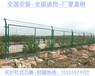 平南县长方孔护栏网电话游乐园外围铁丝网大新县公路防护网