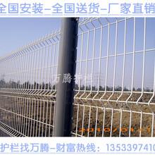 清远花园铁丝护栏网三折弯围栏网价格罗定绿化带隔离网