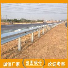 中山省级公路防护围栏公路波纹板价格揭阳公路防撞护栏图纸