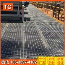 油田污水处理钢格板清远工业钢格栅定制深圳船用踏步板