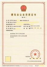 深圳市政总承包资质