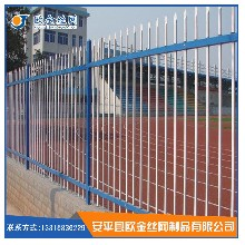 围墙栅栏图片