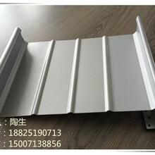 佛山铝镁锰板_佛山直立锁边铝镁锰屋面板今日最新价格
