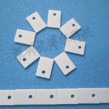 优博尔供应氧化铝陶瓷垫片导热散热绝缘材料图片