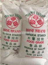 青島港進口泰國木薯淀粉玫瑰牌50KG25KG大小玫瑰齊全圖片