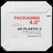 PE/PP阀口袋、FFS/VFFS重包装膜、冷拉伸套管膜、EVOH膜