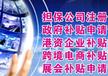 融资租赁、商业保理公司注册;