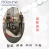 供應北辰億科大型工件熱裝熱拆設備風冷電磁加熱設備