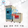 通用型感应加热设备厂家直销价格优惠