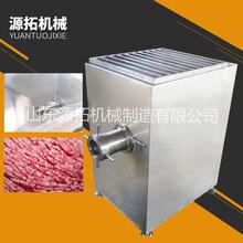 肉食加工机械肉制品加工设备肉类加工食品机械
