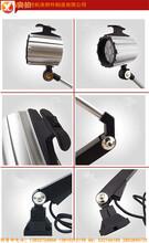 合肥加工定做防水荧光机床工作灯/JY系列机床工作灯新品图片
