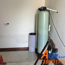 2吨软化水处理设备,河南2吨全自动锅炉软化设备,郑州软水器