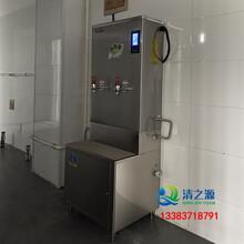 开水器商用步进式温热开水器饮水机医院学校单位用直饮水机厂家图片