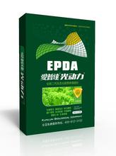 叶菜类专用型叶面肥光动力零激素叶片浓绿肥厚