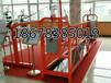 四川德阳新款小型电动吊篮施工建筑吊篮性能稳定