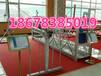 河南三门峡国标型号电动吊篮厂家直销多少钱一台