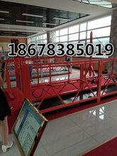 亳州外墙施工电动吊篮供货商