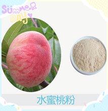 水蜜桃粉水蜜桃速溶粉图片