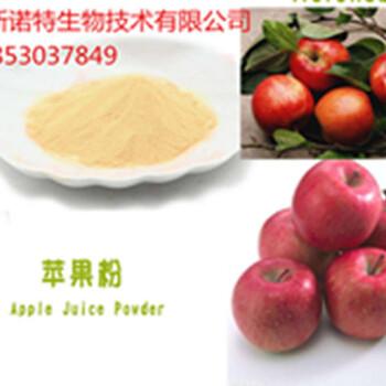 苹果速溶粉