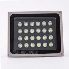 LED投光灯户外防水18w24w36w48w园林照树灯桥梁射灯