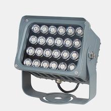 LED方形投光灯12W建筑外墙聚光灯园林树木景观照明户外防水