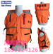 海警专用双气囊充气气胀式救生衣