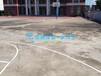 水性丙烯酸篮球场面层施工德朝水泽士水性球场环保材料批发