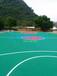 厂家批发销售硬地丙烯酸塑胶篮球场地面材料工程环保无毒经济耐用