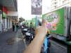 聚人气找!重庆LED广告车出租,重庆广告车电话宣传车电话