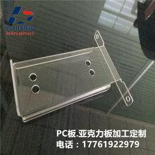 PC板加工耐力板加工自动化设备罩壳电器设备罩壳苏州厂家定制炳辉塑胶