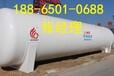 60立方LNG储罐价格、60立方LNG储罐如何报检安装、60立方LNG储罐哪里生产