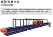 黄石CW26数控弯曲中心、大型建筑机械生产厂家