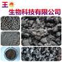 北京干鸡粪厂家昌平干鸡粪有机肥价格顺义发酵鸡粪多少钱一吨?图片