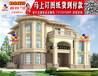 15万元乡村小别墅设计U754