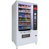 飲料自動售貨機價格