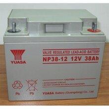 特价/广东汤浅蓄电池NP12V38AH汤浅蓄电池NP12-38A汤浅电池