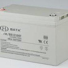原装正品鸿贝上海BABY蓄电池FM/BB12100T12V100AH/20HR供应