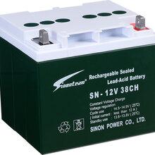 Sinonteam赛能蓄电池SN-12V38CH赛能电池12V38AH