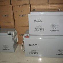 圣阳SP12V200太阳能12V200AH通讯系统直流屏UPS电源免维护蓄电池