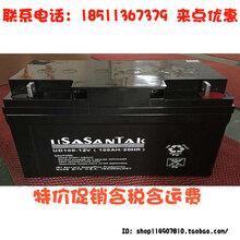 特价USASANTAKUPS电源太阳能免维护/12V100AH铅酸蓄电池通讯