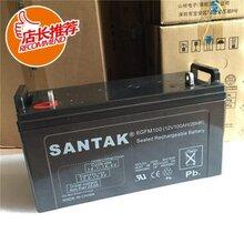 山特蓄电池6GFM100山特12V100AH蓄电池ups电源太阳能电瓶