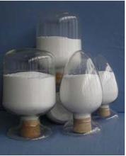 厂家直销高纯纳米氧化镁?纳米氧化镁