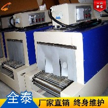 厂家供应全自动餐具包装机,全自动封切机维修,热缩膜封切机厂家图片