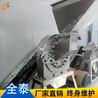 厂家热销中药材粉碎机,五谷杂粮磨粉机,大型商用破碎机价格