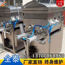 厂家直销商用大型拌馅机,冷冻食品厂专用拌馅机,拌馅机厂家批发