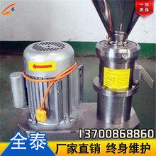 鄭州廠家直銷食品膠體磨,廣東膠體磨,膠體磨廠家大量供應圖片