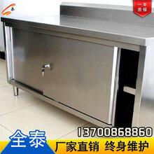不锈钢工作台订做,不锈钢操作台,装配工作台,厂家定制重型工作台图片