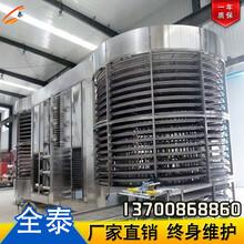 上海实力厂家速冻冷库,网带式速冻机,全泰机械速冻隧道,大型速冻机图片